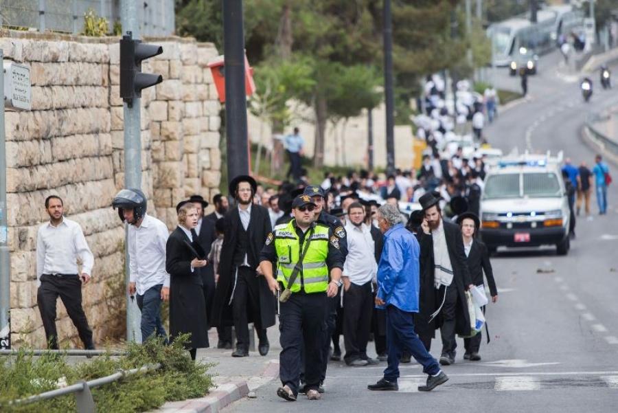 مستوطنون في القدس الشرقية