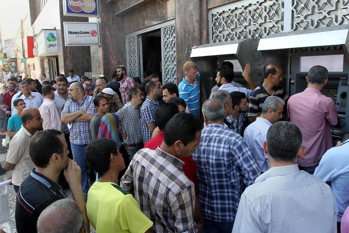 صورة لموظفي غزة