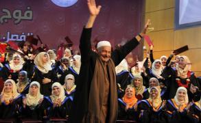 منح الاعتماد العام لجامعة الإسراء بغزة