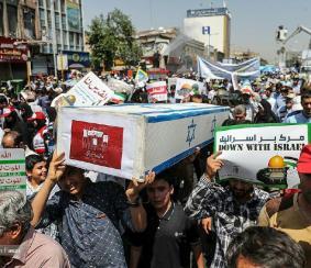 مسيرات مليونية في طهران دعما للقدس وفلسطين