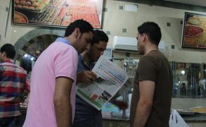 """صور .. أجواء الفرحة بغزة بعد إعلان نتائج """"التوجيهي"""""""