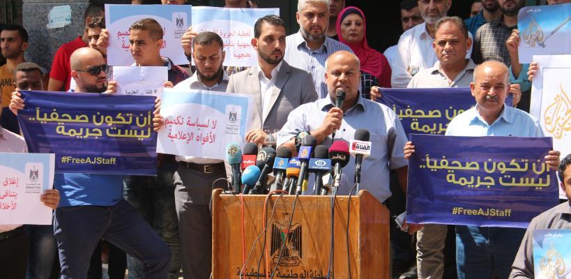 وقفة لصحفيي غزة تضامنا مع شبكة الجزيرة