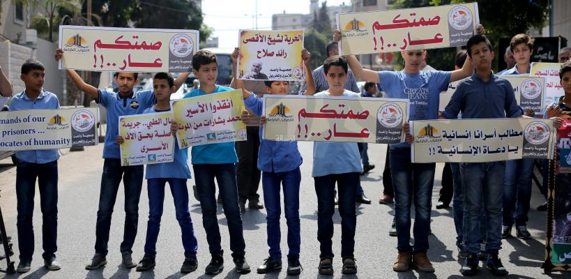 وقفة لجمعية واعد تضامناً مع الأسرى والأسيرات في سجون الاحتلال(تصوير/عمر الإفرنجي)