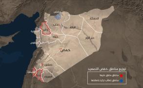 تركيا وروسيا وإيران تبحث نشر قوات في سوريا