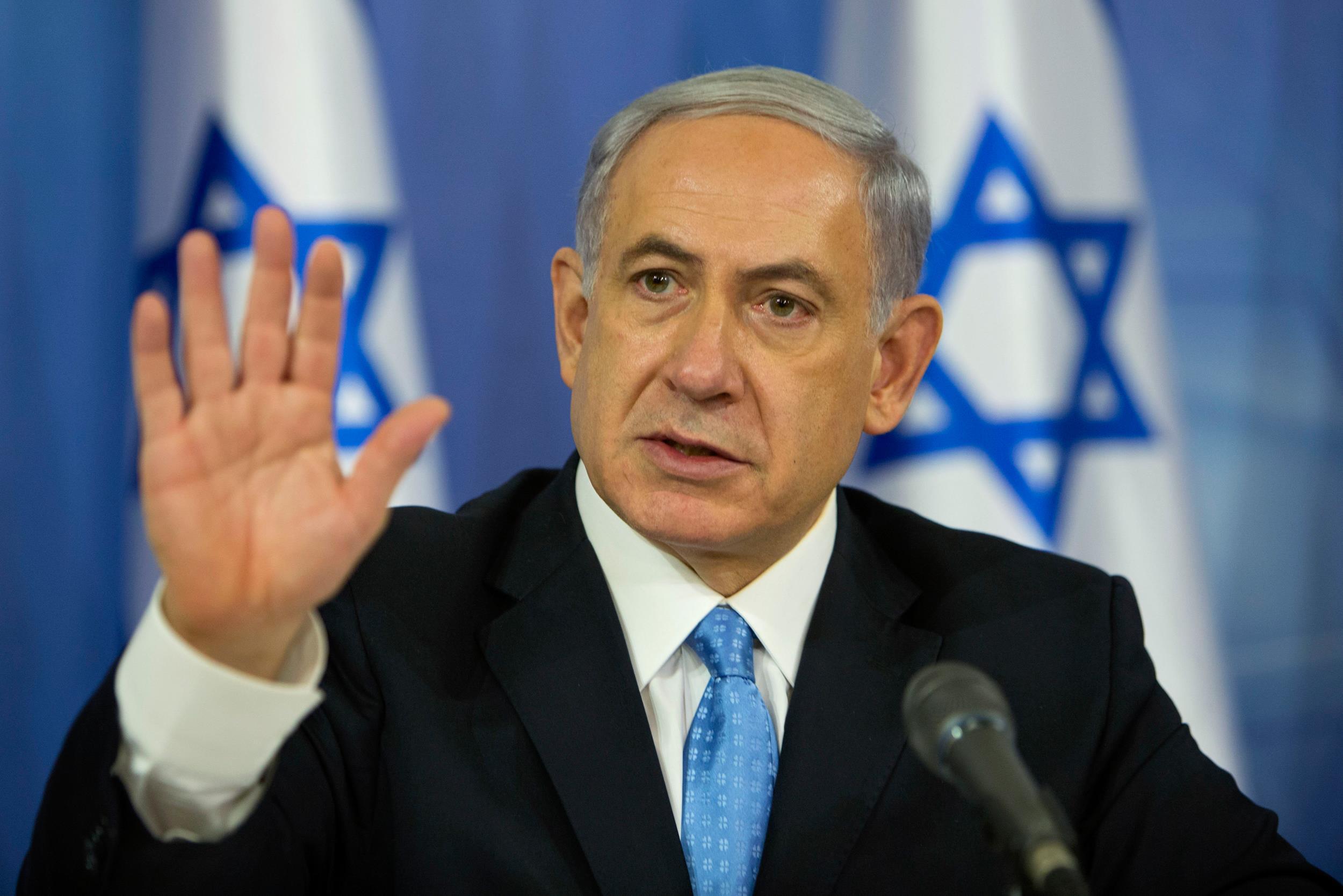 Image result for بنیامین نتانیاهو
