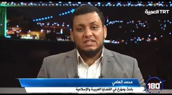 الكاتب محمد إلهامي