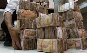 واشنطن تعاقب كيانات إيرانية لتزويرها العملة اليمنية