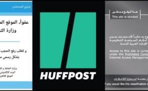 استمرار حملة إغلاق المواقع في السعودية ومصر والامارات