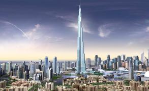 أمنيون إسرائيليون يستثمرون الملايين في الإمارات