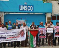 وقفة لصحفيي غزة في اليوم العالمي لحرية الصحافة