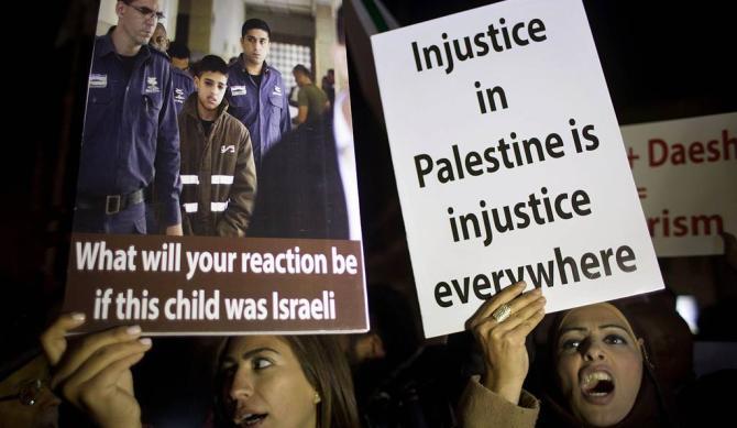 مظاهرة في رام الله ضد زيارة جون كيري للأراضي الفلسطينية