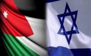 """رعاية """"إسرائيلية"""" فلسطينية أردنية لنشاط عن القدس في إيطاليا"""