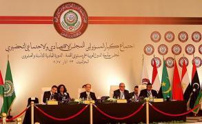انطلاق الاجتماعات التحضيرية للقمة العربية بالأردن