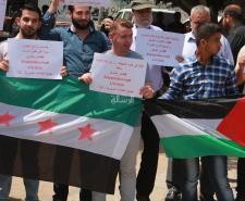 غزة المحاصرة تتضامن مع