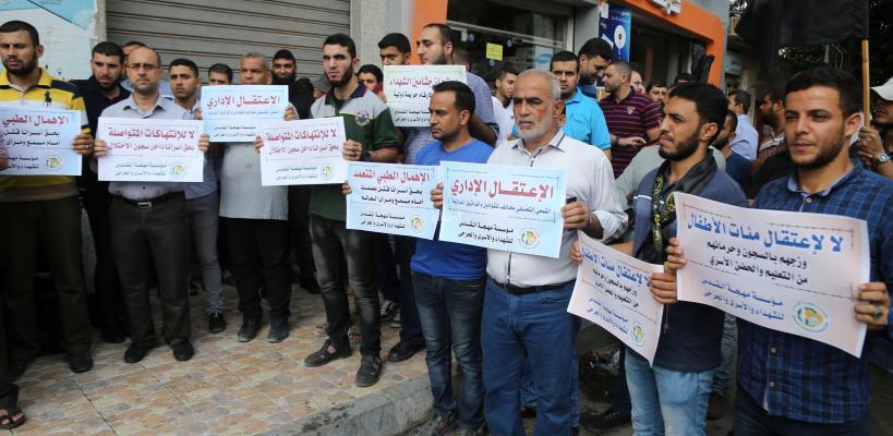 وقفة لمهجة القدس دعماً للأسرى في سجون الاحتلال (تصوير/عمر الإفرنجي)