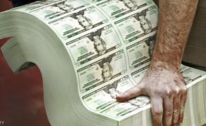 مع تعثر الدولار الين يتجه لتحقيق مكاسب كبرى