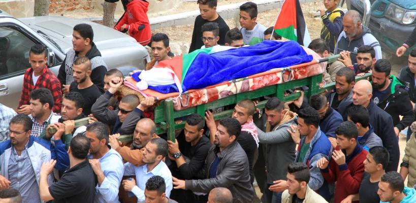 تشييع الشهيدة فاطمة طقاطقة بقرية بيت فجار في بيت لحم