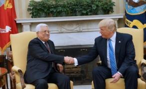 """""""الدولة الفلسطينية"""" وفق مفهوم ترامب"""