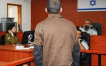 الاحتلال يحكم على أسير جريح بالسجن ثلاث سنوات ونصف