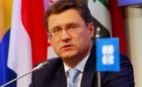 وزير الطاقة الروسي: نتائج اتفاق خفض الإنتاج تجاوزت التوقعات