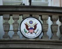السفارة الأمريكية