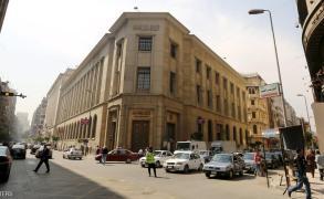 القضاء المصري يوقف قرارا للمركزي بتحديد مدة رؤساء البنوك