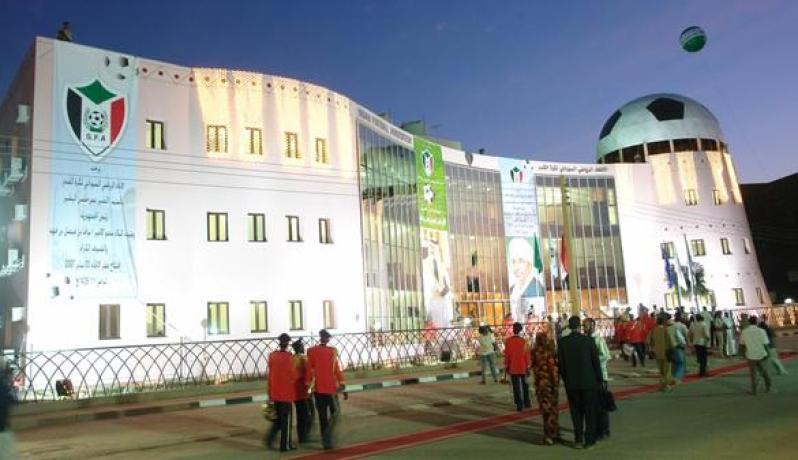 مقر الاتحاد السوداني لكرة القدم
