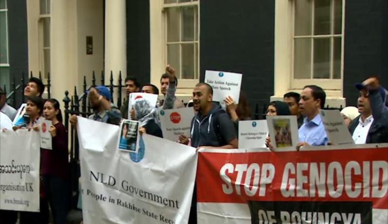 مسيرة تضامنية مع أقلية الروهينغا المسلمة بلندن