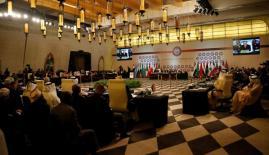 القمة العربية الثامنة والعشرون تنطلق اليوم بالأردن
