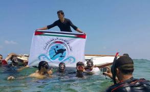 غزة: محترفون ينشؤون أول أكاديمية مختصة بالسباحة والغوص