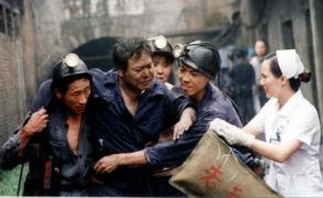مقتل تسعة اختناقا بغاز سام في منجم بالصين