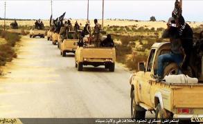 تنظيم الدولة يستهدف مطار العريش بسيناء