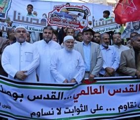 حماس تشارك في مسيرة لإحياء يوم القدس العالمي بغزة