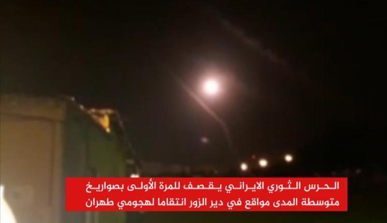 صورة أثناء القصف