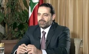 """الحريري في لبنان غداً لقيادة معارضي """"حزب الله"""""""