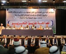 المؤتمر الوطني العشائري الأول لدعم المصالحة (تصوير/عمر الإفرنجي)