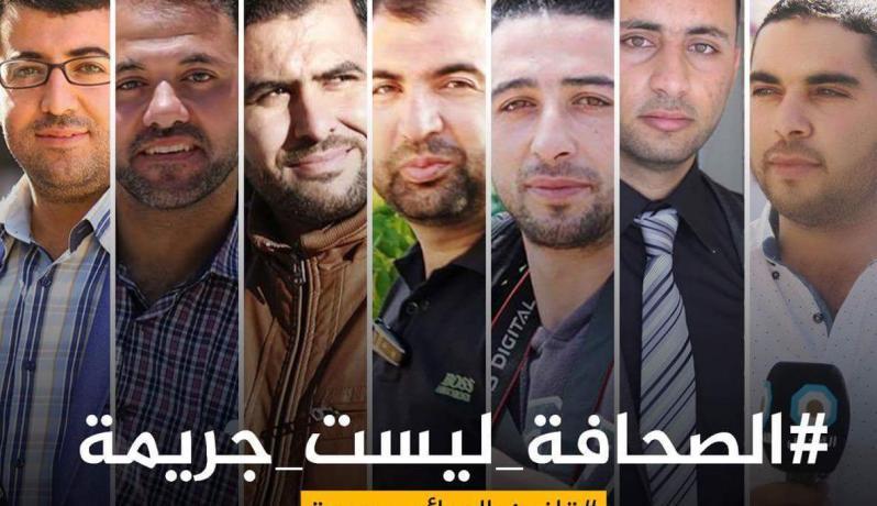 الصحفيون المعتقلون