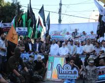 جانب من المسيرة في غزة