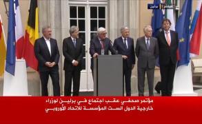 الاتحاد الأوروبي يدعو لندن لإجراءات انفصال سريعة