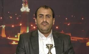 الحوثي يتوعد السعودية ويرفض بيان الوزاري العربي