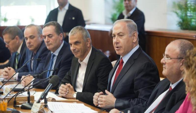 قيادة حكومة الاحتلال (الإسرائيلي) (أرشيف)