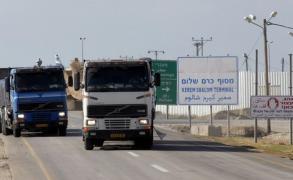"""فتح """"كرم أبوسالم"""" وإدخال 720 شاحنة اليوم"""