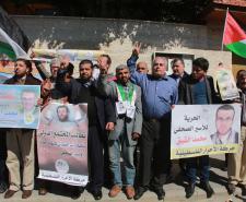 فعاليات تضامنية مع الأسير الصحفي محمد القيق في غزة