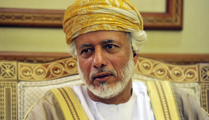 الوزير المسؤول عن الشؤون الخارجية العماني يوسف بن علوي