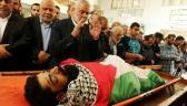 تشييع جثمان الشهيد أبو ثريا