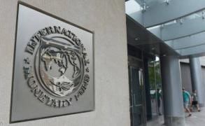 صندوق النقد: مصر طلبت دعما ماليا