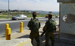 """الصحافة العبرية: اغتيال فقها يلغي """"عطلة الفصح"""" في مصر وتركيا والأردن"""