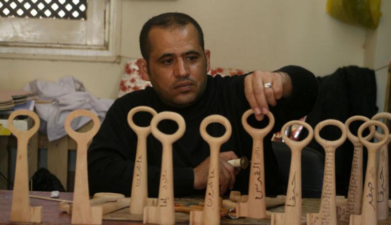 معرض للتراث بغزة إحياءً لذكرى النكبة