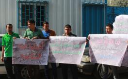 اللجنة الشعبية لشئون اللاجئين تعتصم لتعجيل الاعمار