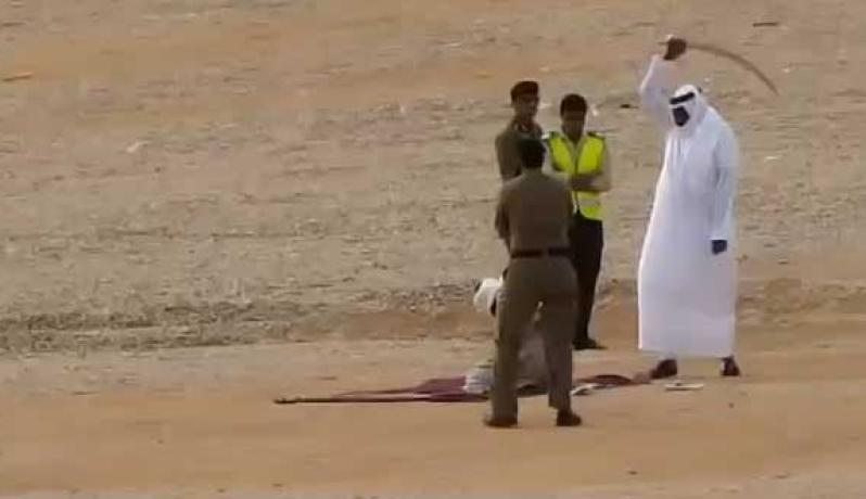 تنفيذ حكم الإعدام في السعودية (الأرشيف)
